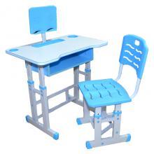 Birou + scaunel, reglabile/albastru/PAL+metal+plastic